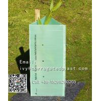 Buy cheap round tree tubes/tree shelters /tree guards for protecting plants from wholesalers