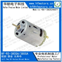 Buy cheap 6V 12000RPM 520mA Brushed DC Electric Motor RS-380SA from wholesalers