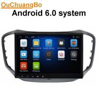 Buy cheap Ouchuangbo car 10.1 inch digital screen radio for Chery Tiggo 5 2014-2015 with gps Application installation android 6.0 from wholesalers