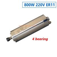 Buy cheap 800W water cooled spindle motor 4 bearing 220V motor for cnc engraving machine from wholesalers
