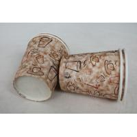 Buy cheap 265ml Single Wall Paper Cups , Customized Disposable Hot Cups Sun Paper product