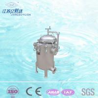 Buy cheap High Filtration Accuracy Multi Bag Filter Housing For Powder Separation From Air Gas from wholesalers