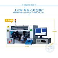 Buy cheap BOREY T15-F40-T4 Chip Mounter/ Pick and Place Machine from wholesalers