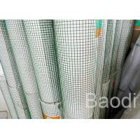Buy cheap Square Grid Green Garden Fencing Roll, PVC Coated Chicken Wire Fence30 M Length from wholesalers