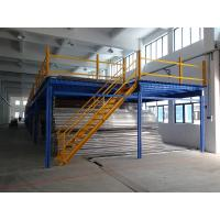 Buy cheap Multi - category warehouse mezzanine storage systems for car accessory from wholesalers