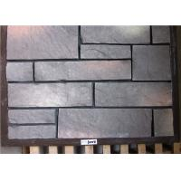 Buy cheap High Strength Artificial Wall Stone Color Customized Irregular Coner Size from Wholesalers
