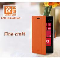 Buy cheap Customized Leather Protective Case Orange Color for Huawei W1 from wholesalers