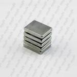Buy cheap Neodymium monopole magnet from wholesalers