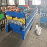 Buy cheap Advanced Roofing Sheet Roll Forming Machine With Double Chains Drive 0.3mm - 0.8mm from wholesalers