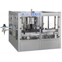 Buy cheap CE Certificate Double Side Sticker Labelling Machine 50 Bottles - 200 Bottles from wholesalers