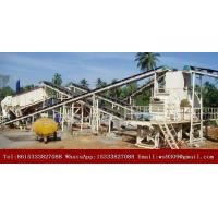 High Performance Hammer Crusher Machine Limestone Impact Crusher For Cubic Shape Rock
