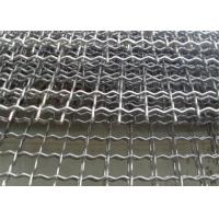 Buy cheap Stainless Steel Woven Crimped Wire Mesh Pig Fencing Aquaculture Mesh from wholesalers