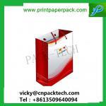 Buy cheap Lovely Embossed Disney Paper Gift Bag Children Bags Christmas Gift Bags from wholesalers