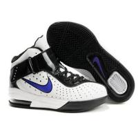 Buy cheap Sell Lebron James Newcenturyshoes.com from wholesalers