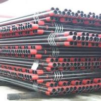 Buy cheap API Tubing Pipe for Oil Well Drilling, Oil Country Tublar Goods from wholesalers
