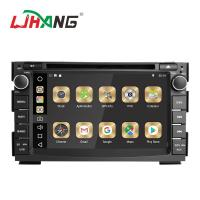 Buy cheap KIA Android Car Radio Player Gps Navigation Capacitive And Multi - Touch Screen from wholesalers