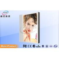 Buy cheap Indoor Outdoor Ceiling Moumt Double Sided Display , Dual Screen For Advertising from wholesalers
