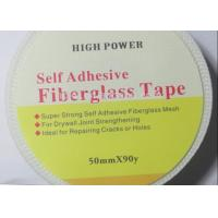 Buy cheap 50mmx90m Strong Self Adhesive Drywall Fibre Glass Joint Tape For Reinforcing Wall from wholesalers