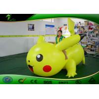 Buy cheap Fire Retardant Yellow Inflatable Party Animals Pokemon Cartoon For Rental from wholesalers