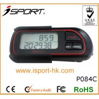 Buy cheap 2014 Newest Multifunction 3D sensor Pedometers from wholesalers