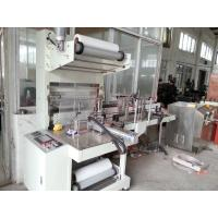 Buy cheap Auger Feeding System Automatic Packing Machine Vertical Temperature Control from wholesalers