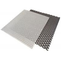 Buy cheap OEM Building Material Facade Panel Perforated Metal Mesh Desgin from wholesalers