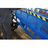 Buy cheap 0.6m mechanical hydraulic Mobile Dock Ramp with outriggers , 6000Kg product