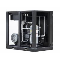 Quality Frequency conversion rotary belt driven screw compressor water cooling for sale