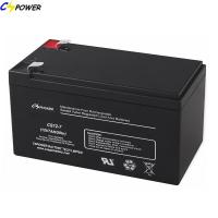 Buy cheap Best selling 12V 7AH VRLA AGM UPS BATTERY (CS12-7) with 14 month free replacement warranty from wholesalers