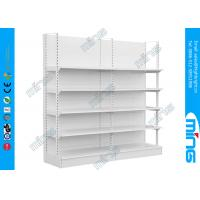 Buy cheap Single Sided Outrigger Retail Display Shelves Units Gondola Solid Panel from wholesalers
