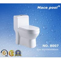 Buy cheap Good Type Washdown One-Piece Toilet for Bathroom (8007) from wholesalers