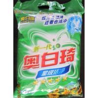 Laundry Powder,Detergent Powder
