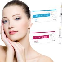 Buy cheap collagen Facial hyaluronan price from wholesalers