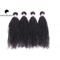Buy cheap Soft Virgin Human Hair Double Drawn Human Hair Extensions Curly Wave product