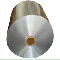 Buy cheap 1100 3003 8011 Aluminum Sheet Metal Coils for Wall Cladding from wholesalers