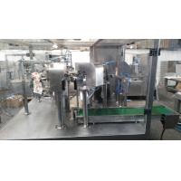 Buy cheap multifunction automatic microwave popcorn bag packing machine ss304 from wholesalers