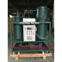 Buy cheap Turbine oil filtration plant  for recycling used turbine oil from wholesalers