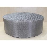 Buy cheap Scrubbing Tower 316 Stainless Steel Wire Mesh Metal Wire Gauze Packing from wholesalers