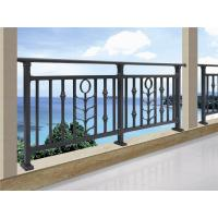 Buy cheap YT003 Terrace railing designs metal railing for balcony from wholesalers