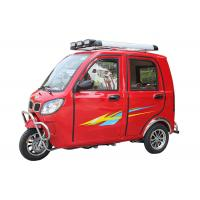 Buy cheap Stable 200CC 3 Wheel Gasoline Tricycle 3 Seats Gold Silver For The Disabled from wholesalers