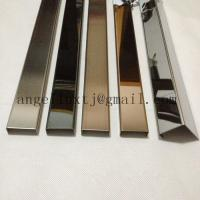 Buy cheap Custom stainless steel u-channel for decoration Foshan China supplier from wholesalers
