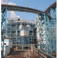 Buy cheap Boiler for Power Plant from wholesalers