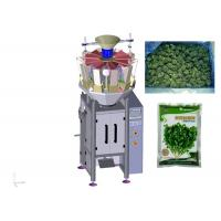 Buy cheap Durable Frozen Food Packaging Machine With Nitrogen Flushing Device from wholesalers
