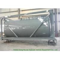 Buy cheap T14 ISO Tank Container 20FT For Chemical Trichlorosilane SiHCl3 , Silicochloroform from wholesalers