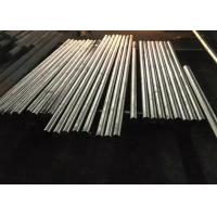 Buy cheap INCONEL Alloy 751 N07751 For Exhaust Valves Of Internal Combustion Engines product