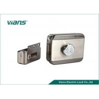 Buy cheap High Security 12v 150ma Electric Motor Lock For Home Doors Without Noise from wholesalers