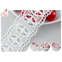 Buy cheap 5 CM Double Edged Scalloped Lace Trim With Polyester OEKO - TEX 100 DTM Dyeing product