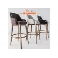 Buy cheap Beige & Grey Fabric Solo Wood Modern Bar Chairs For Night Club / Bar from wholesalers