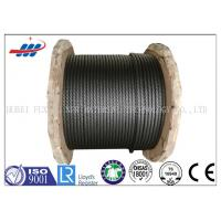 Buy cheap Bright Steel High Strength Wire Rope For Speed Limiter , Right / Left Lay Wire Rope from wholesalers