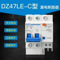 Buy cheap DZ47LE Earth Leakage Circuit Breaker Overload Protection 6~63A 1 2 3 4P AC230/400V from wholesalers